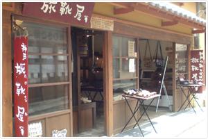 神戸店婦人館